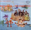 disque film apprentie sorciere walt disney presente bednobs and broomsticks
