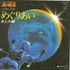 disque film mobile suit gundam iii encounters in space gundam iii k07s 269